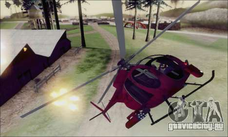 Buzzard Attack Chopper из GTA 5 для GTA San Andreas вид сверху