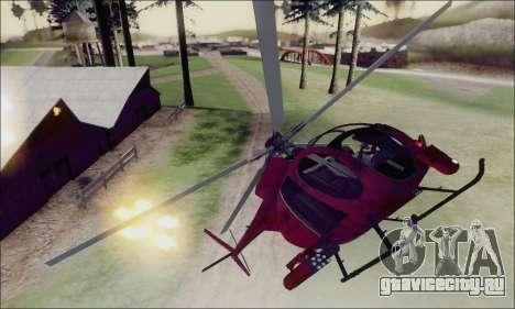 Buzzard Attack Chopper из GTA 5 для GTA San Andreas вид сверху