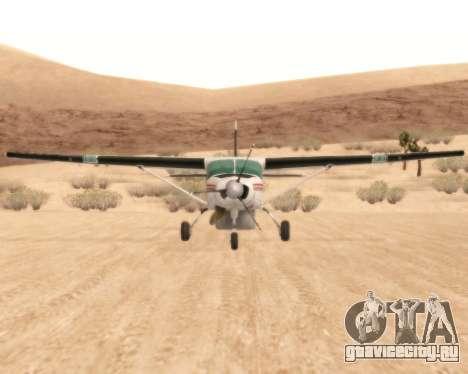 Cessna 208B Grand Caravan для GTA San Andreas вид сзади