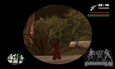 GTA V Sniper Scope для GTA San Andreas второй скриншот