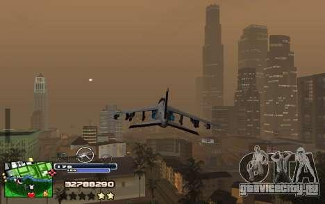 C-HUD Into для GTA San Andreas