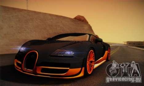 Bugatti Veyron Super Sport World Record Edition для GTA San Andreas вид сзади слева