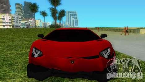 Lamborghini Aventador LP720-4 50th Anniversario для GTA Vice City двигатель