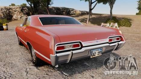Chevrolet Impala 1967 для GTA 4 вид сзади слева