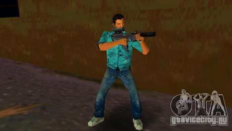 PM-98 Glauberite для GTA Vice City третий скриншот