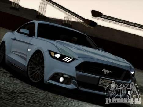 Ford Mustang GT 2015 v2 для GTA San Andreas