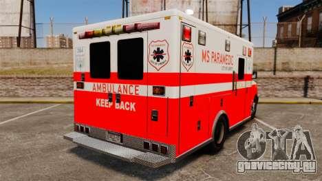 Brute Ambulance FDLC [ELS] для GTA 4 вид сзади слева
