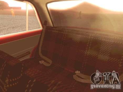 Fiat 124 для GTA San Andreas вид сверху
