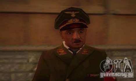 Адольф Гитлер для GTA San Andreas третий скриншот