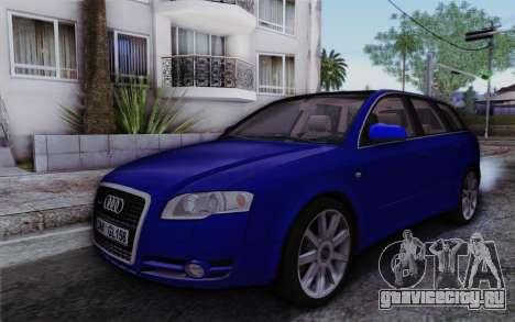 Audi A4 2005 Avant 3.2 Quattro Open Sky для GTA San Andreas