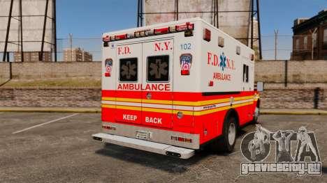 Ford F-350 FDNY Ambulance [ELS] для GTA 4 вид сзади слева