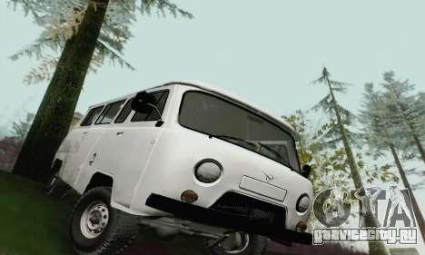 УАЗ 2206 Буханка для GTA San Andreas вид сзади слева