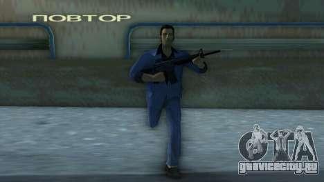 M4 из XBOX версии для GTA Vice City третий скриншот