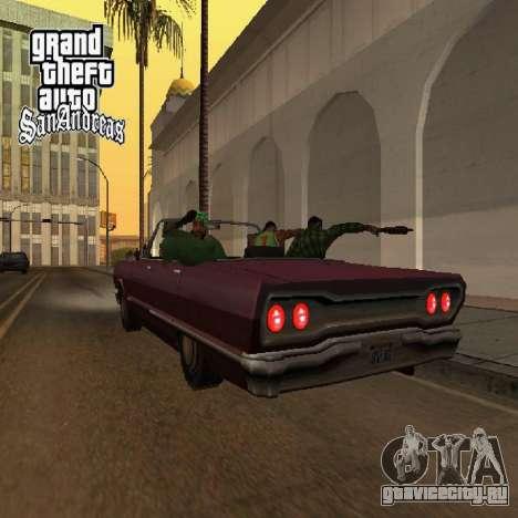 Новые загрузочные экраны для GTA San Andreas седьмой скриншот