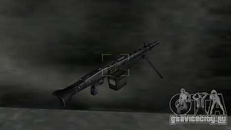 Пулемет МГ-3 для GTA Vice City третий скриншот