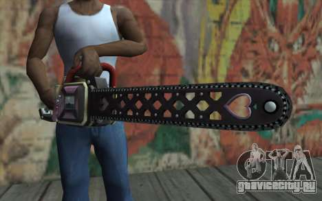 Пила Джульетты для GTA San Andreas третий скриншот