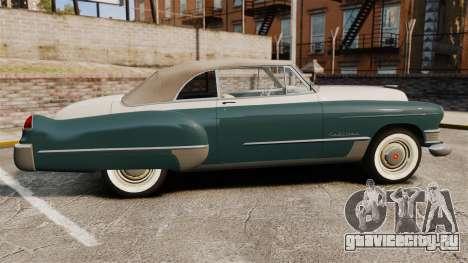 Cadillac Series 62 1949 для GTA 4 вид слева