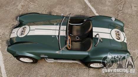 Shelby Cobra 427 SC 1965 для GTA 4 вид справа