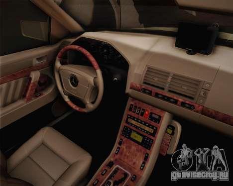 Mercedes-Benz S600 V12 Custom для GTA San Andreas вид справа