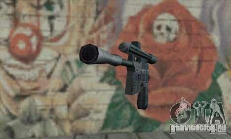 Бластер из Star Wars для GTA San Andreas