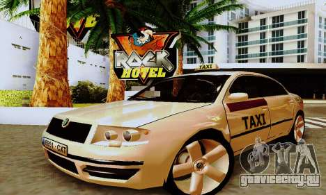 Skoda Superb 2.2 Spanish TAXI для GTA San Andreas