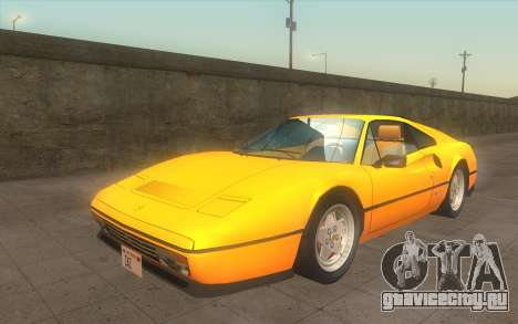 Ferrari 328 GTB для GTA San Andreas