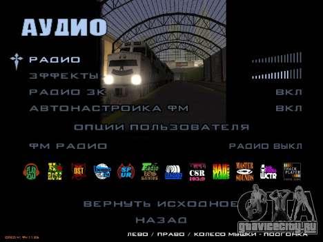 Новые загрузочные экраны для GTA San Andreas десятый скриншот