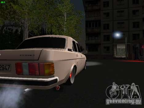 ГАЗ 3102 Stance для GTA San Andreas вид сзади