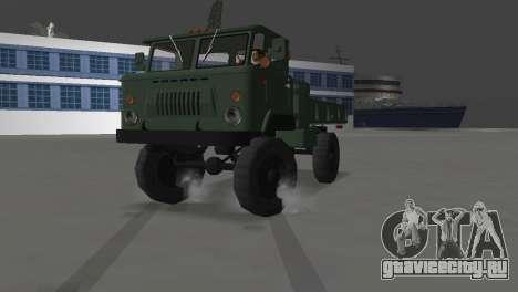ГАЗ 66 для GTA Vice City вид сзади