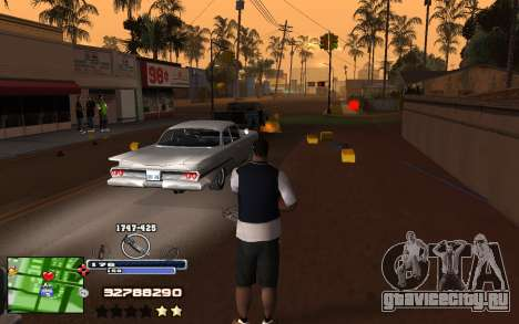 C-HUD Into для GTA San Andreas третий скриншот