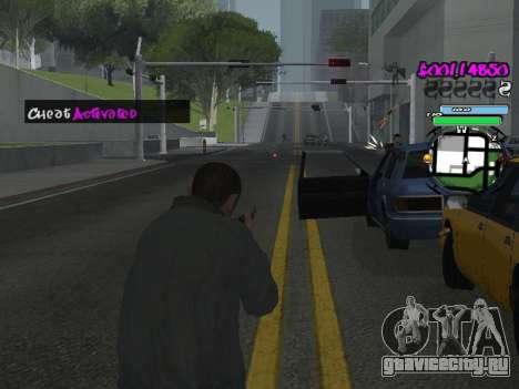 HUD для GTA San Andreas одинадцатый скриншот