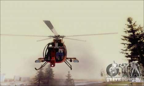 Buzzard Attack Chopper из GTA 5 для GTA San Andreas вид сбоку