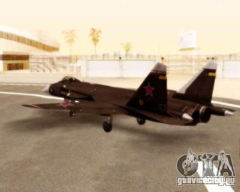 Су-47 Беркут v1.0 для GTA San Andreas вид сзади