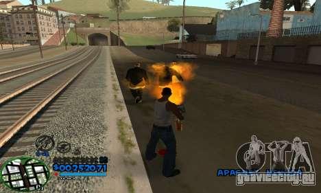 C-HUD CutHot для GTA San Andreas второй скриншот