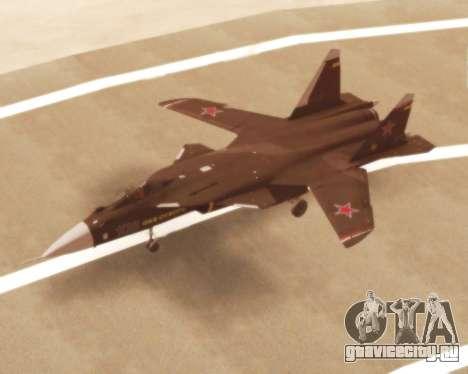 Су-47 Беркут v1.0 для GTA San Andreas