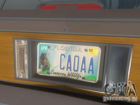 Oldsmobile Cutlass Ciera Cruiser для GTA San Andreas вид сзади