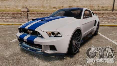 Ford Mustang GT 2013 NFS Edition для GTA 4