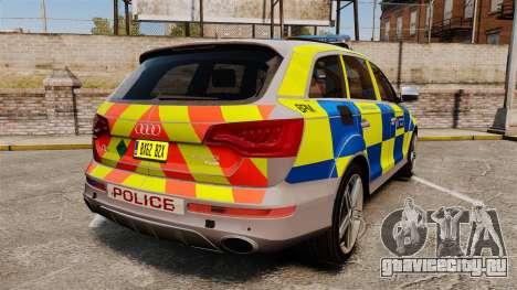 Audi Q7 Metropolitan Police [ELS] для GTA 4 вид сзади слева