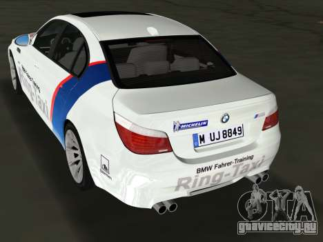 BMW M5 (E60) 2009 Nurburgring Ring Taxi для GTA Vice City вид слева