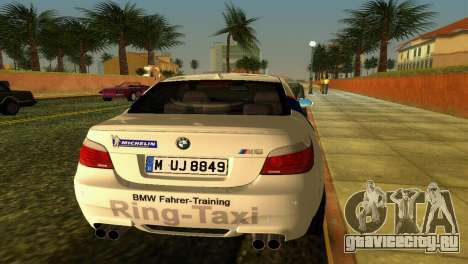 BMW M5 (E60) 2009 Nurburgring Ring Taxi для GTA Vice City вид сзади