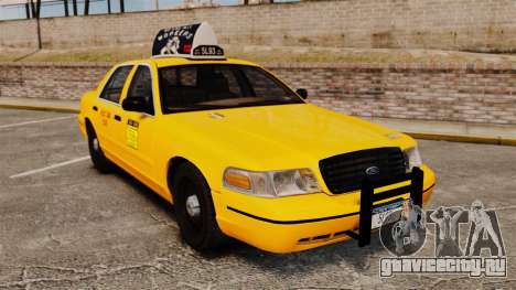 Ford Crown Victoria 1999 NY Old Taxi Design для GTA 4