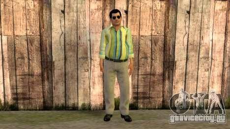 Joe Barbaro для GTA San Andreas