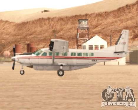Cessna 208B Grand Caravan для GTA San Andreas вид слева