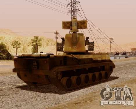 2С6 Тунгуска для GTA San Andreas вид сзади
