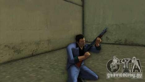 Riot Gun 1897 для GTA Vice City четвёртый скриншот