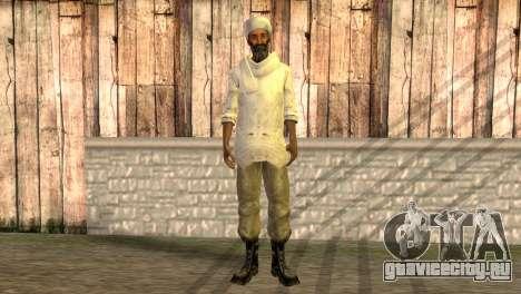 Усам бен Ладен для GTA San Andreas