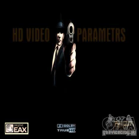 Загрузочные экраны в стиле Мафии для GTA San Andreas второй скриншот