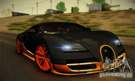 Bugatti Veyron Super Sport World Record Edition для GTA San Andreas