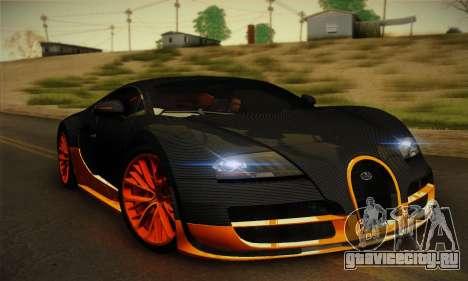 Bugatti Veyron Super Sport World Record Edition для GTA San Andreas вид слева