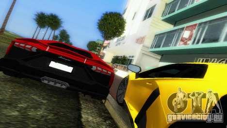 Lamborghini Aventador LP720-4 50th Anniversario для GTA Vice City вид сбоку